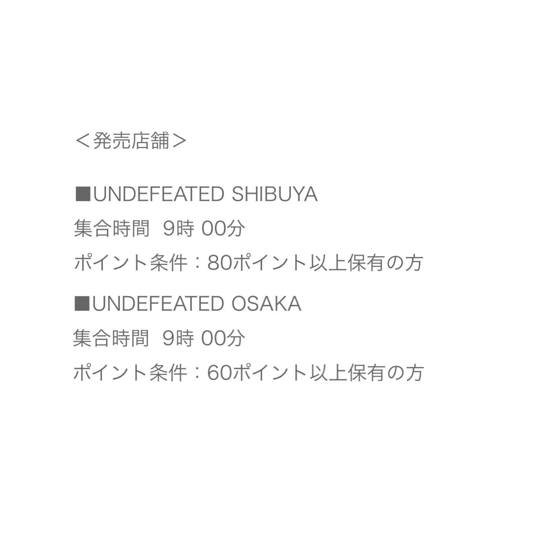 f:id:akira2001-0307:20190314193344j:image