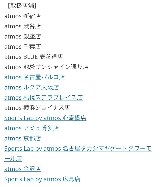 f:id:akira2001-0307:20190315144109j:plain