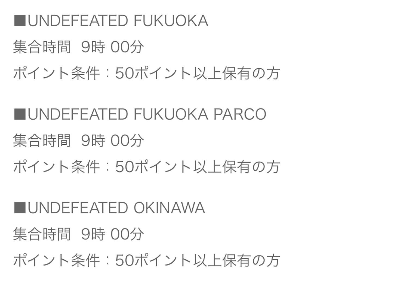 f:id:akira2001-0307:20190315212007j:image