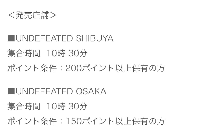f:id:akira2001-0307:20190319231441j:image