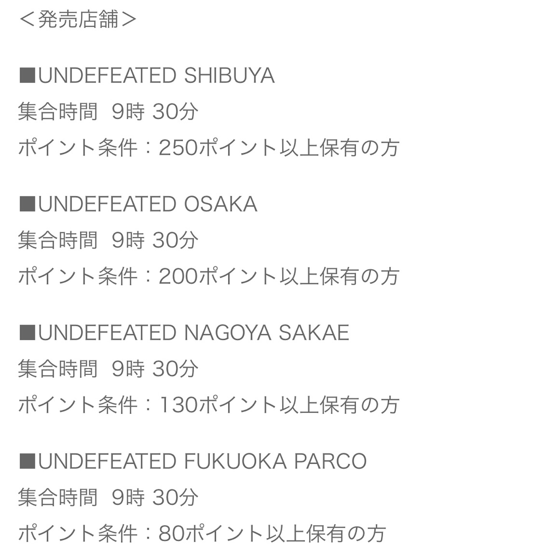 f:id:akira2001-0307:20190321083135j:image