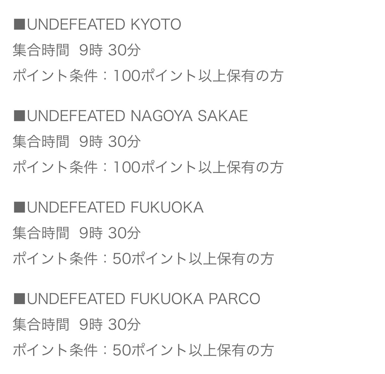 f:id:akira2001-0307:20190327181805j:image