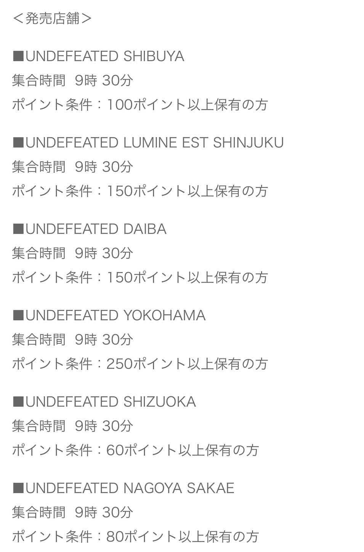 f:id:akira2001-0307:20190408214730j:image