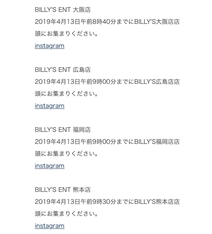 f:id:akira2001-0307:20190412222857j:image