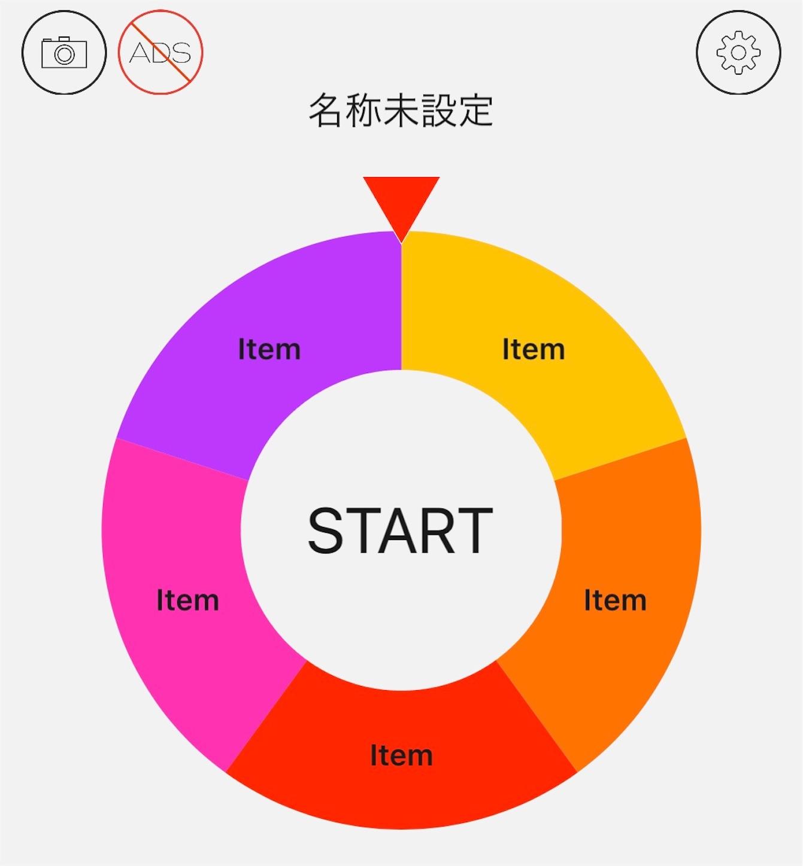f:id:akira2001-0307:20190415230817j:image