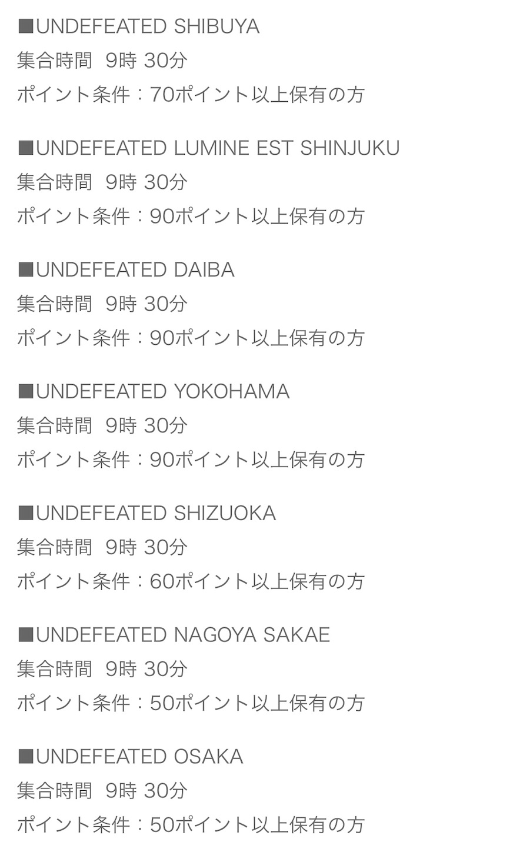 f:id:akira2001-0307:20190418073414j:image