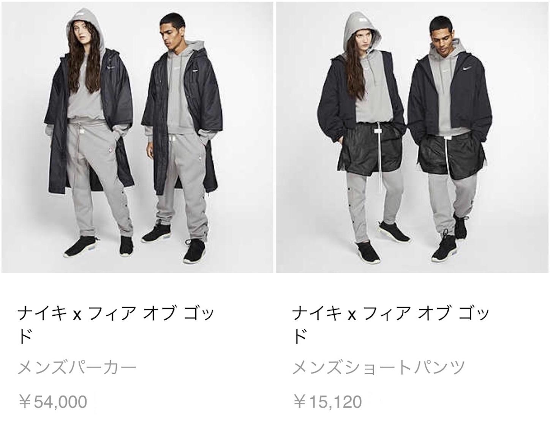 f:id:akira2001-0307:20190428211510j:image