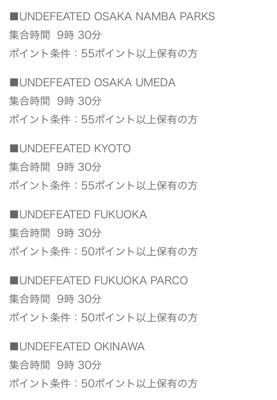 f:id:akira2001-0307:20190430092315j:image