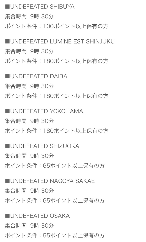 f:id:akira2001-0307:20190430092436j:image