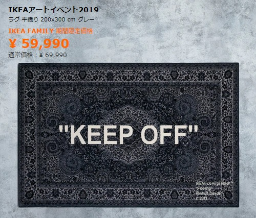 f:id:akira2001-0307:20190505124645j:plain