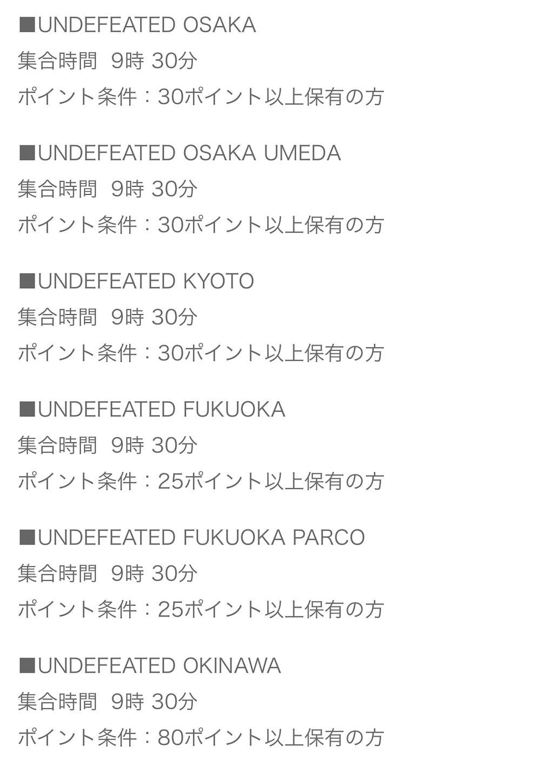 f:id:akira2001-0307:20190522205324j:image