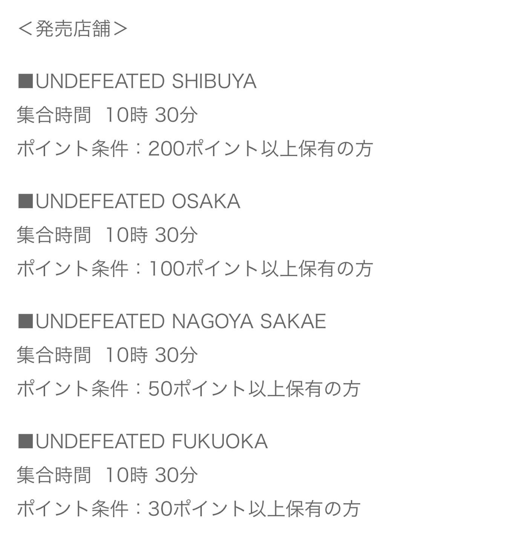 f:id:akira2001-0307:20190606213824j:image