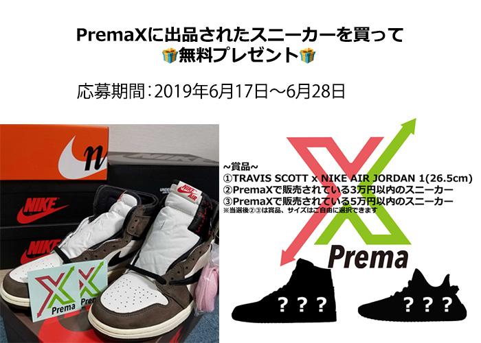 f:id:akira2001-0307:20190618210736j:plain
