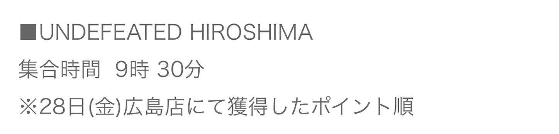 f:id:akira2001-0307:20190625235350j:plain