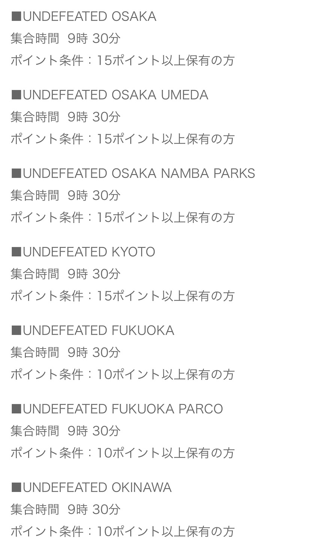 f:id:akira2001-0307:20190625235353j:plain