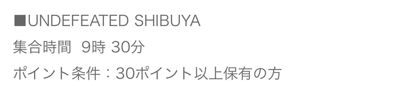 f:id:akira2001-0307:20190625235648j:plain