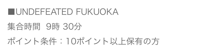 f:id:akira2001-0307:20190625235651j:plain