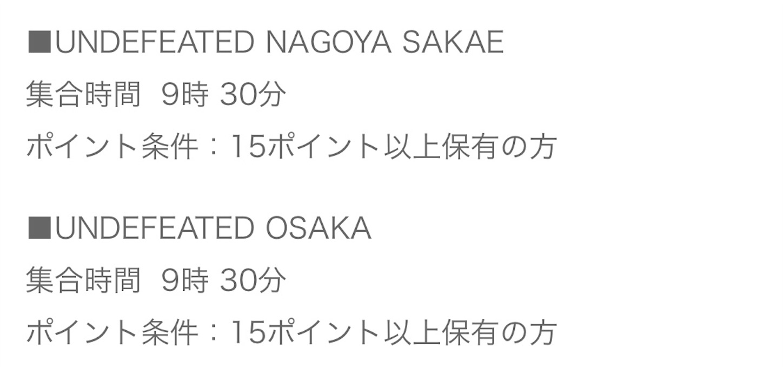 f:id:akira2001-0307:20190625235653j:plain