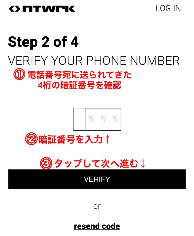 f:id:akira2001-0307:20190706110638j:image
