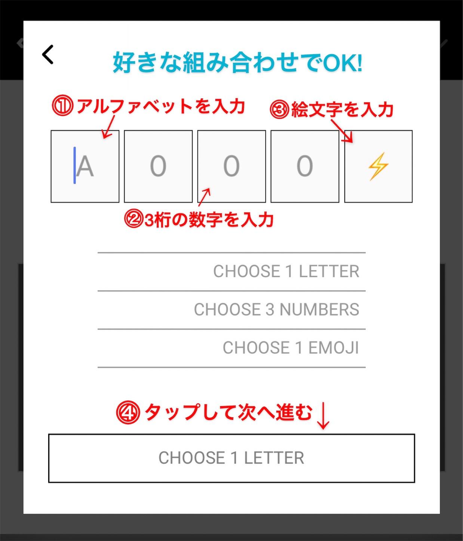 f:id:akira2001-0307:20190711065344j:image
