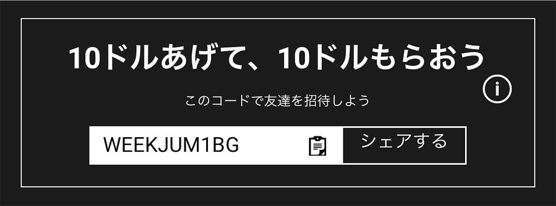 f:id:akira2001-0307:20190803204629j:image