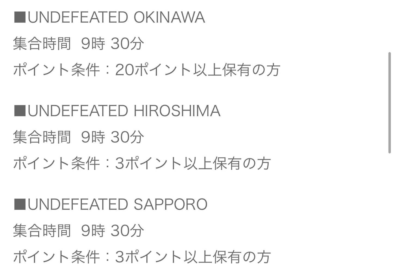 f:id:akira2001-0307:20190806202741j:image