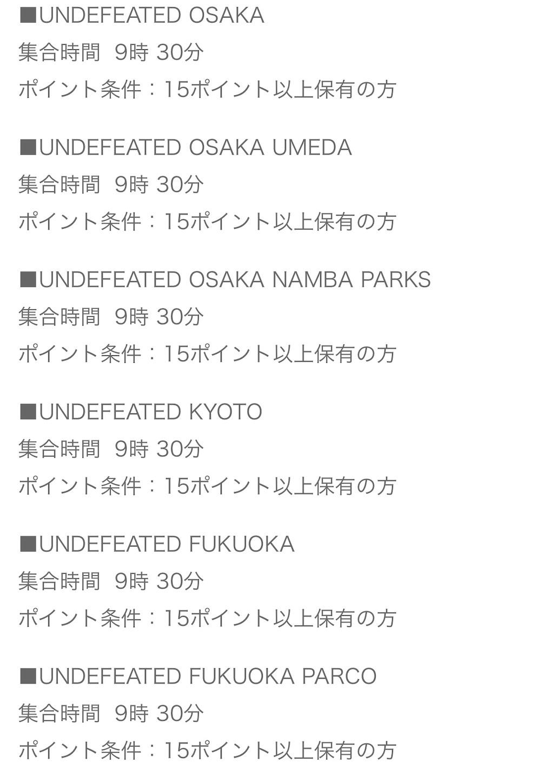 f:id:akira2001-0307:20190806202745j:image