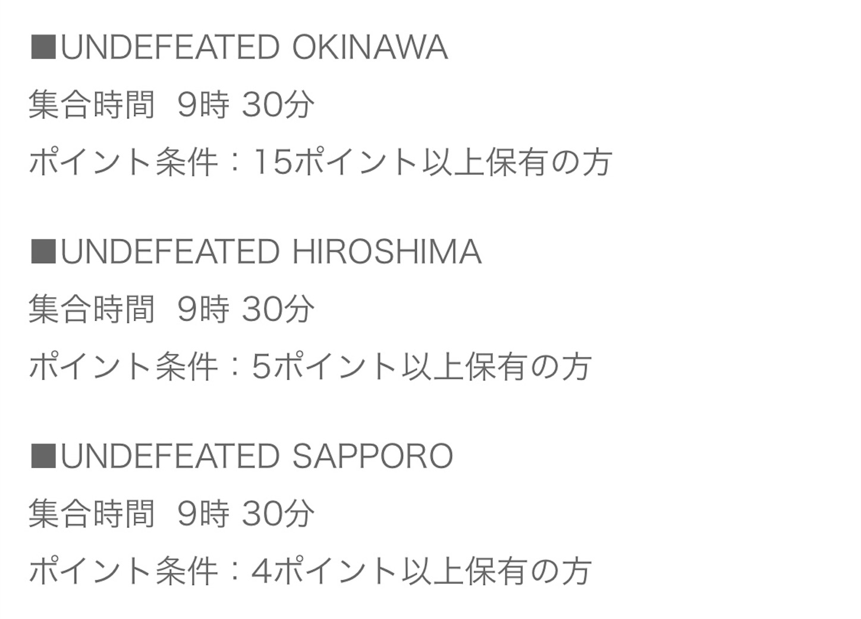 f:id:akira2001-0307:20190807211902j:image