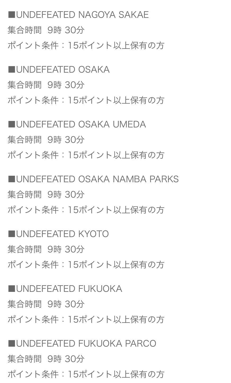 f:id:akira2001-0307:20190807211910j:image