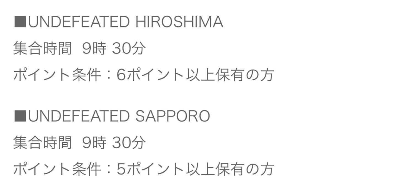 f:id:akira2001-0307:20190827211059j:plain