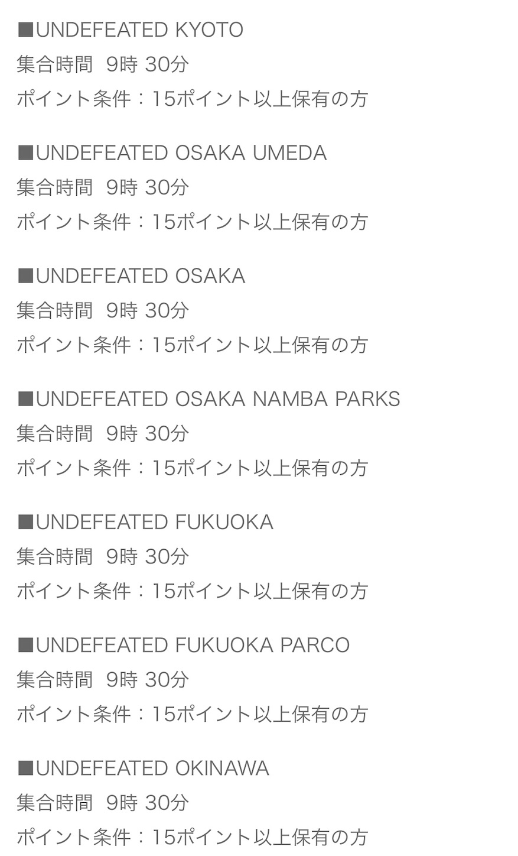 f:id:akira2001-0307:20190827211106j:plain
