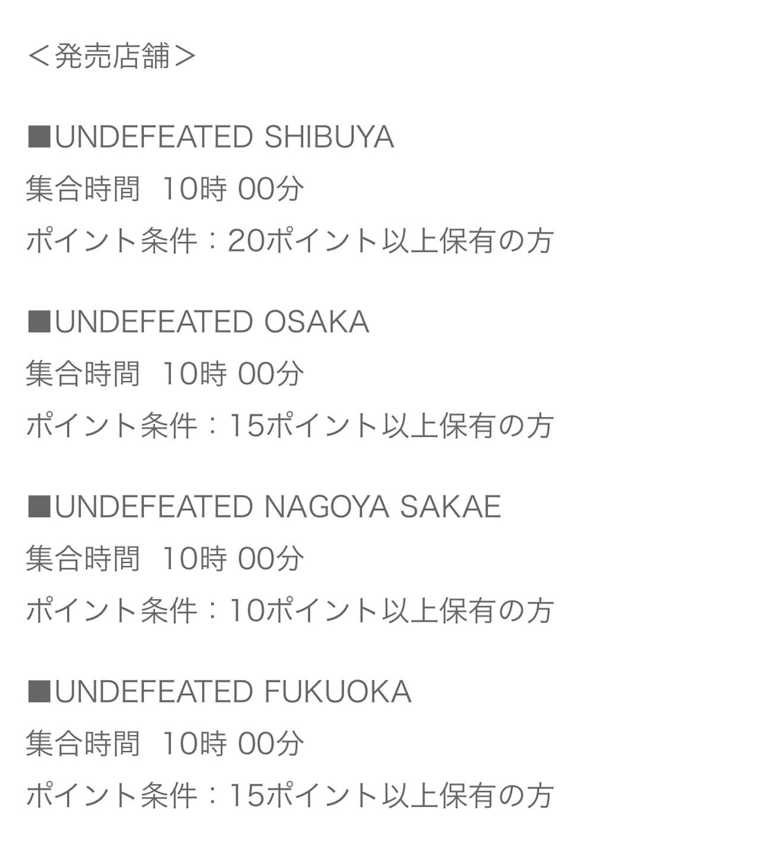 f:id:akira2001-0307:20190918220041j:image