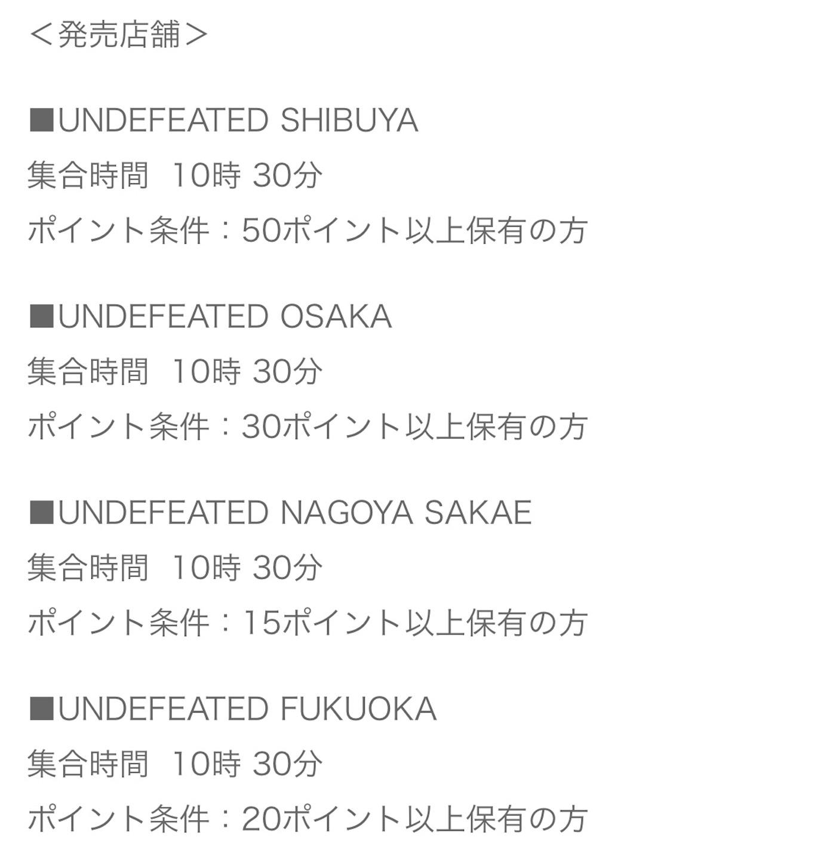 f:id:akira2001-0307:20190920212300j:plain