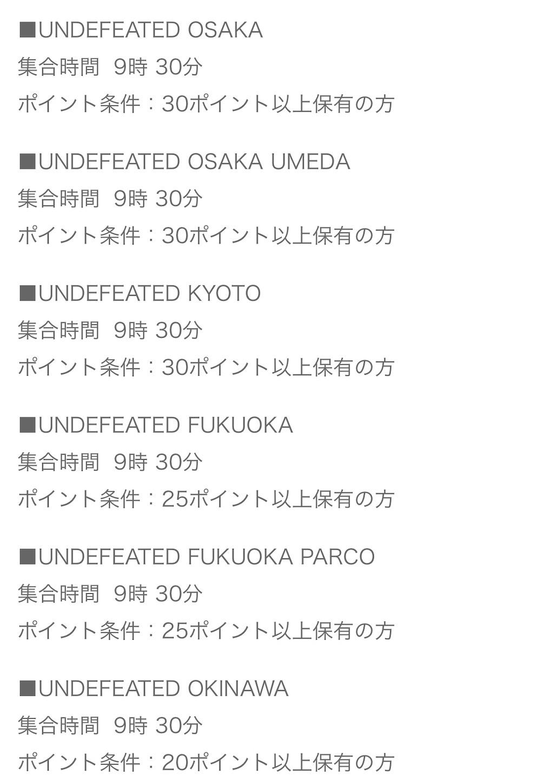 f:id:akira2001-0307:20191019210446j:image