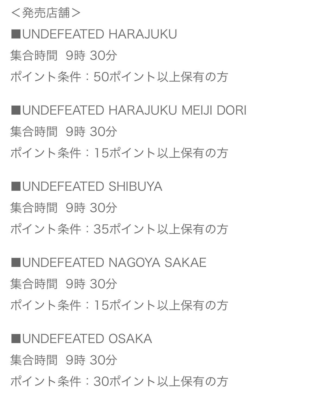 f:id:akira2001-0307:20191031123855j:image
