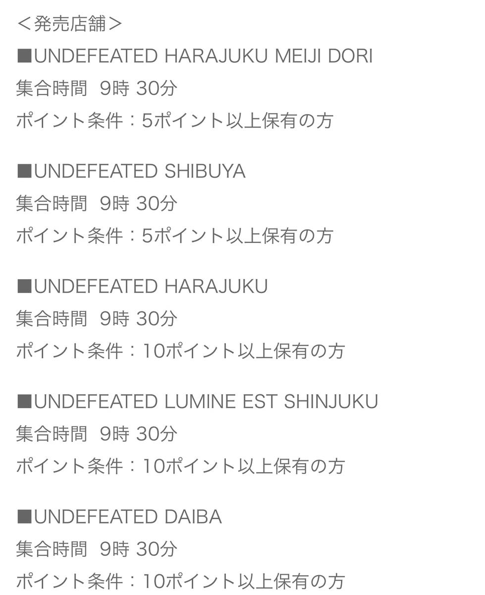 f:id:akira2001-0307:20191121211936j:plain
