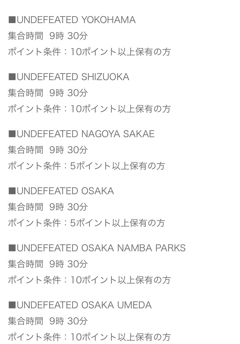 f:id:akira2001-0307:20191121211942j:plain