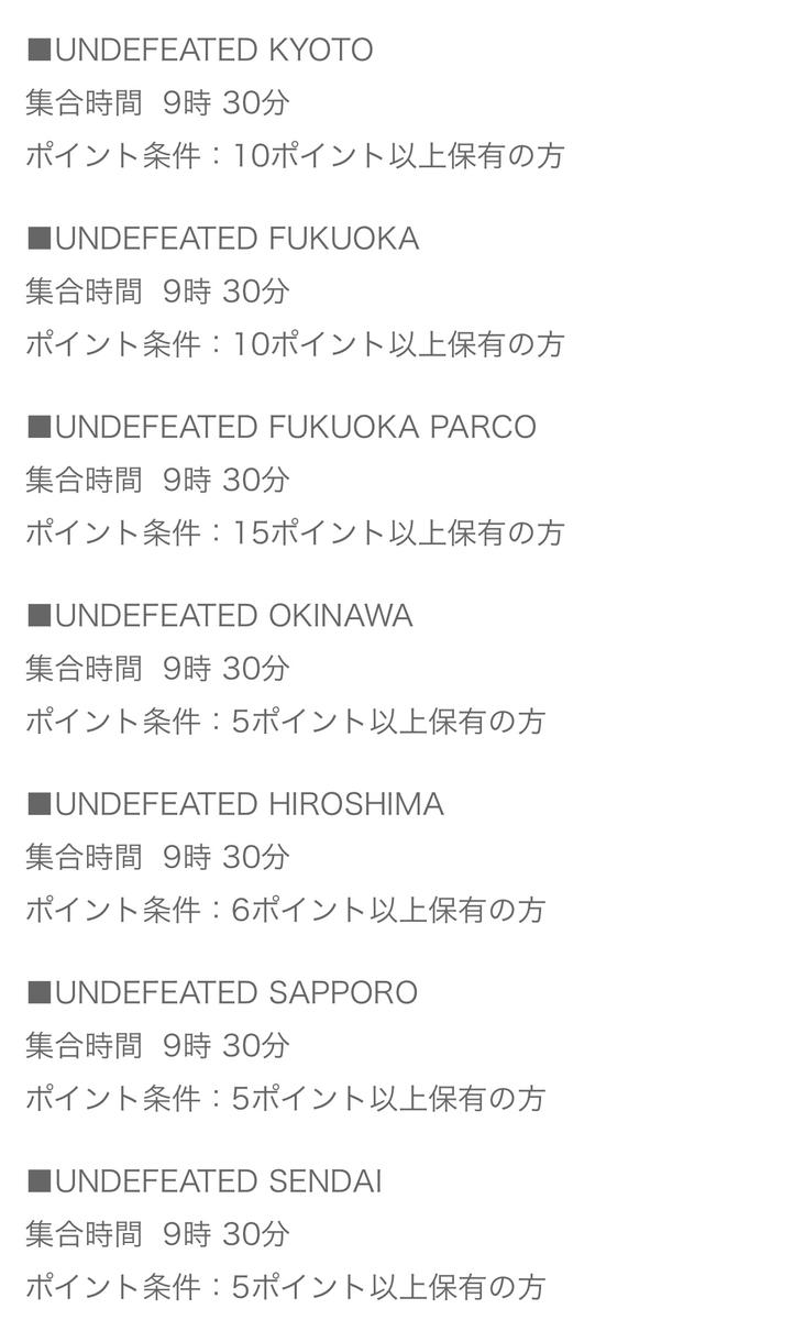 f:id:akira2001-0307:20191121211952j:plain