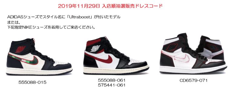 f:id:akira2001-0307:20191128200252p:plain