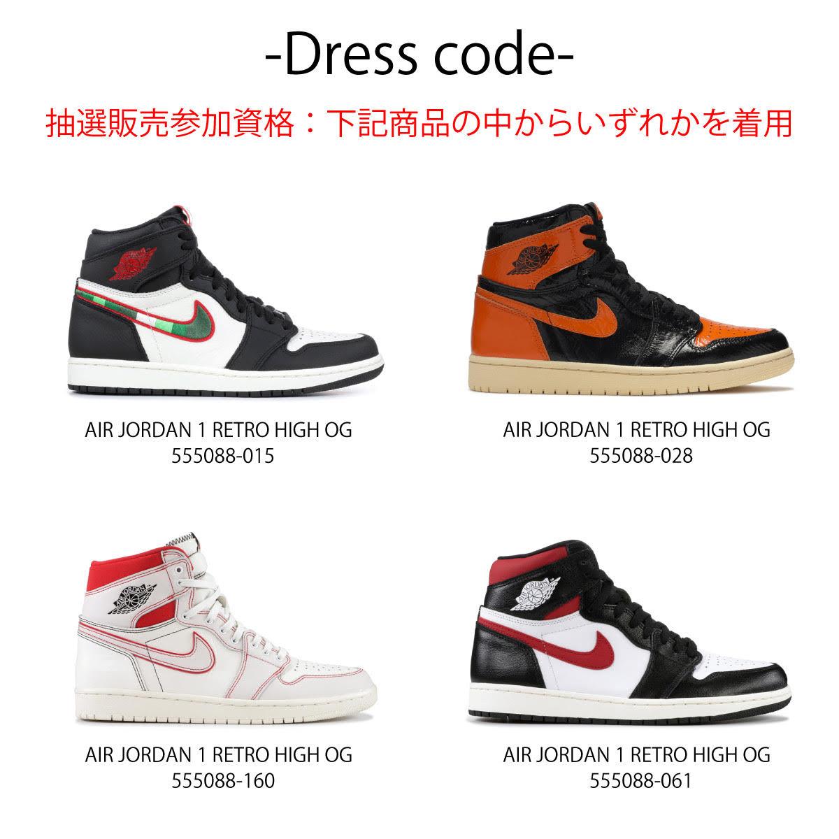 f:id:akira2001-0307:20191128202031p:plain