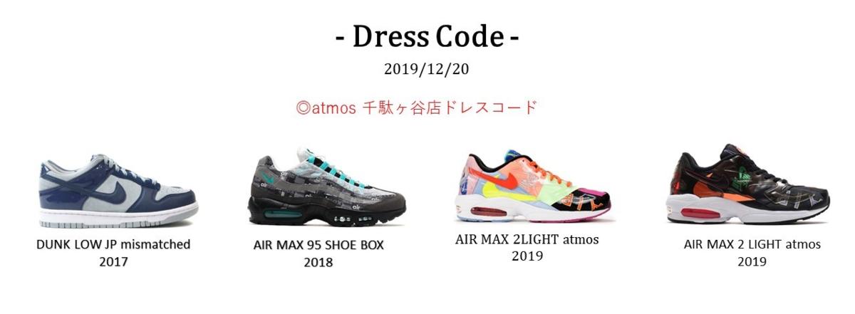 f:id:akira2001-0307:20191218205632p:plain