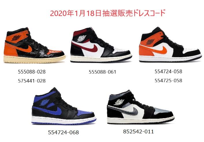 f:id:akira2001-0307:20200118011000p:plain