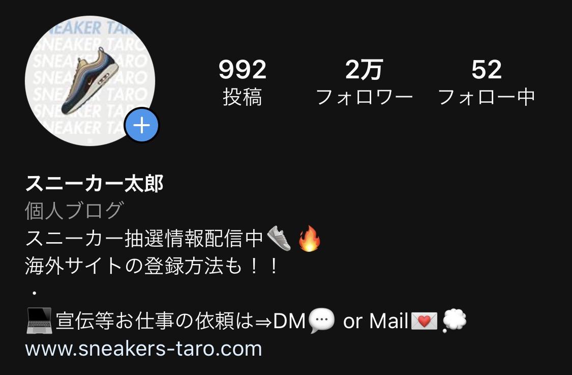 f:id:akira2001-0307:20200123202941j:plain