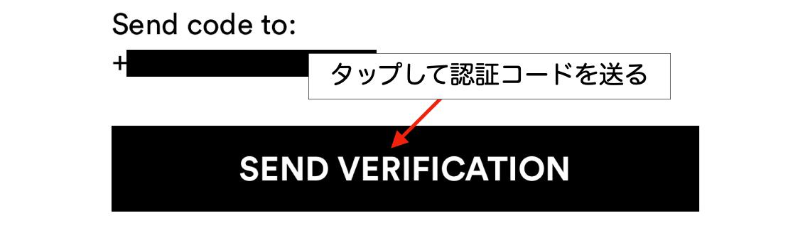 f:id:akira2001-0307:20200215221902p:plain