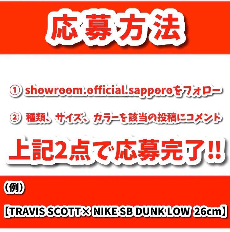 f:id:akira2001-0307:20200307024750j:plain