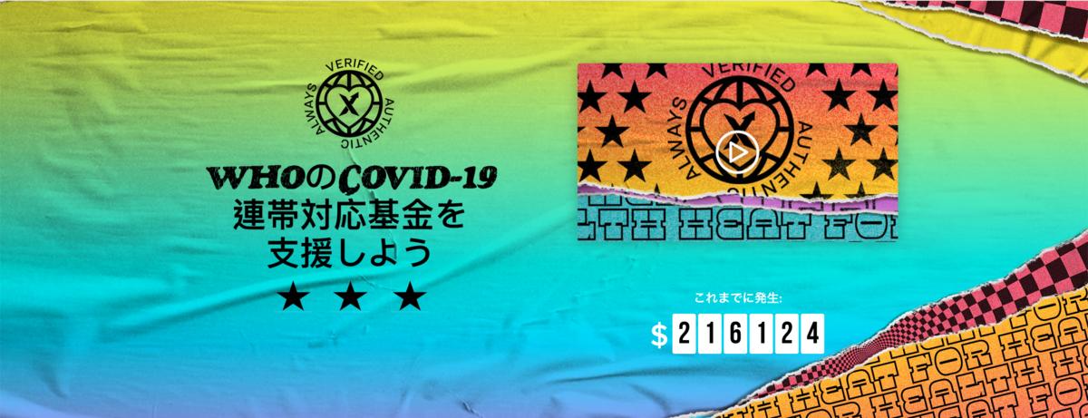 f:id:akira2001-0307:20200501105239p:plain