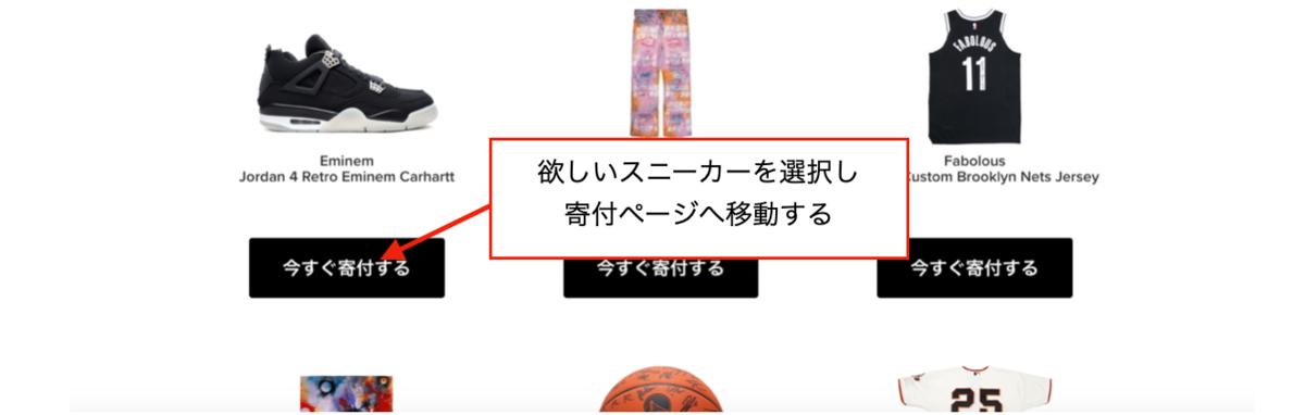 f:id:akira2001-0307:20200501130937p:plain