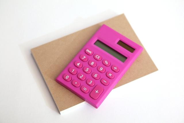 家計簿のために使用した電卓