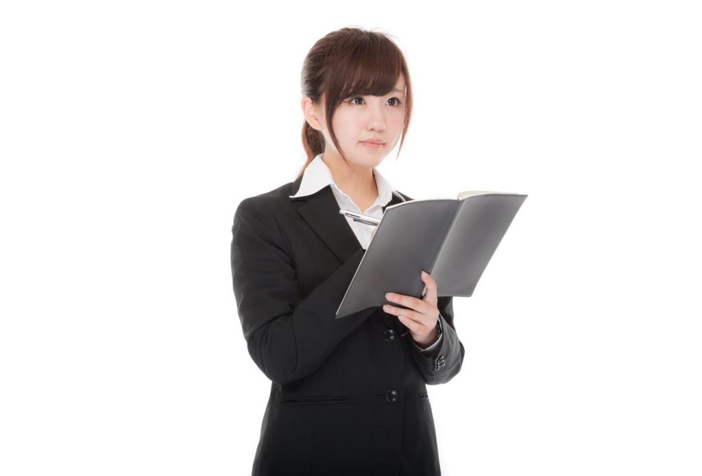 アフィリエイトの広告について勉強する女性