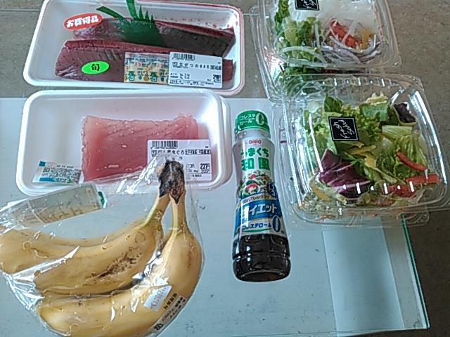 ダイエットのためにそろえた食材